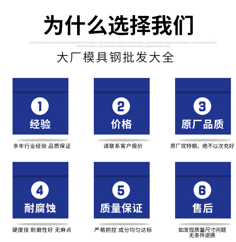 CR8詳情 (10).jpg