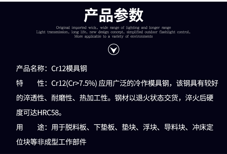 CR12詳情頁_03.jpg